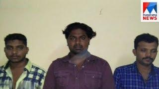 Moral Policing ; 2 held in custody   Manorama News