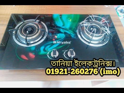 discount-দামে-কিনুন,-miyako-ব্রান্ডের-glass-বডির-auto-gass-stove-কালেকশন।