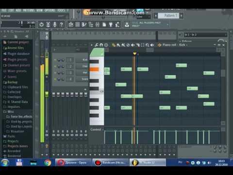 FL Studio программа для Создание музыки Вконтакте.