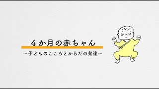 横浜 市 乳幼児 健康 診査