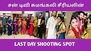 Sumangali Serial Last Episode   Pandavar Illam Serial   Sun TV Upcoming Serials   Run Serial Sun TV
