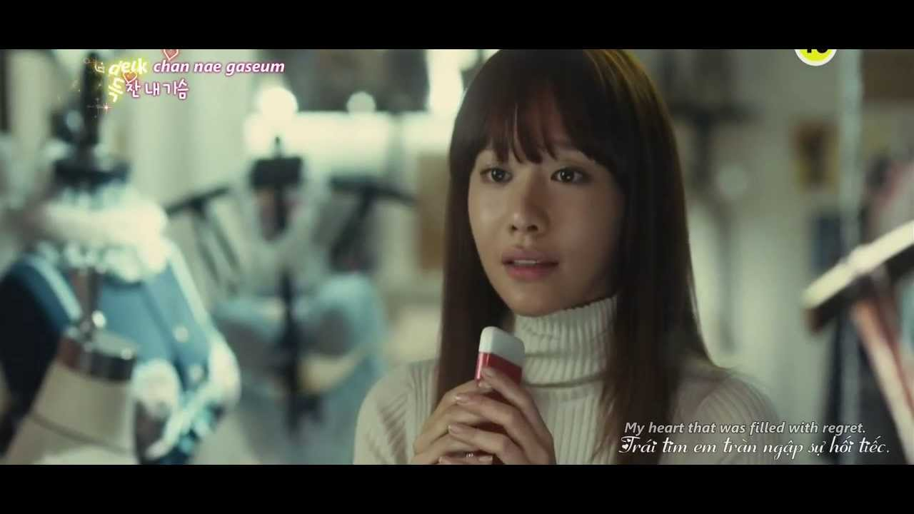 [Full HD] Show me your heart - Kim Ah Joong (My PS Partner OST) [Engsub/Vietsub/Romanize/Hangul] chords | Guitaa.com