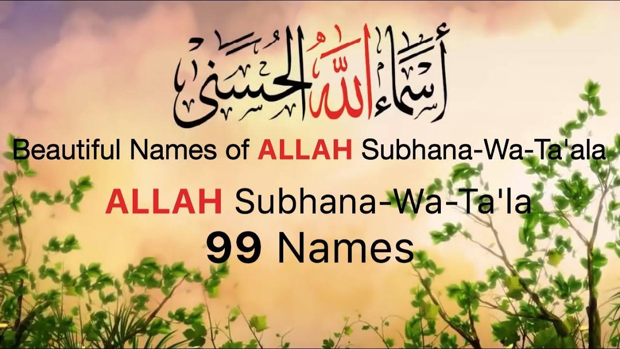 WhatsApp Status Asma Ul Husna 99 Beautiful Names Of ALLAH SWT