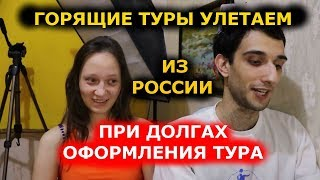 видео Горящие туры на Кипр из Москвы в 2018 году, цены на горячие путевки на отдых на Кипре