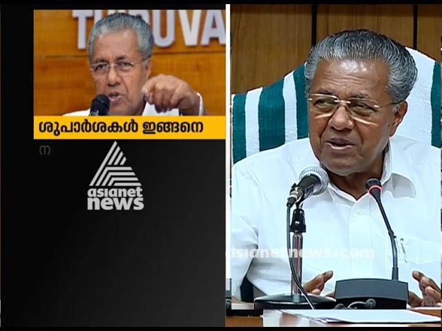 Media's forceful ways to get reaction should be stopped, says Pinarayi Vijayan