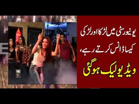 Islamia University Agriculture College Students Dance On Indian Songs