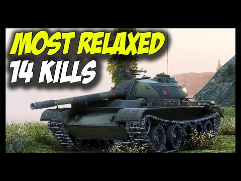 ► Most Relaxed 14 Kills, Amazing! - World Of Tanks T-54 Gameplay