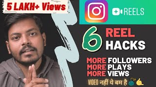 6 Hacks of Viral Instagram Reels in 2021 (Hindi) | Get More Followers & Plays | Viral Reel Hashtags