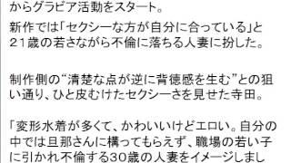 東京の人は群馬をバカにしないで! 24日に最新作 を リリースする東京...
