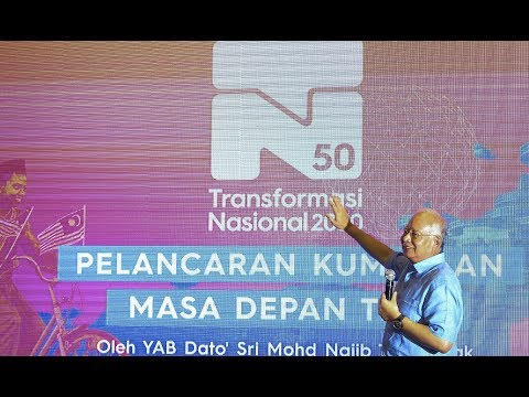 TN50 is a way to future-proof the country, says PM