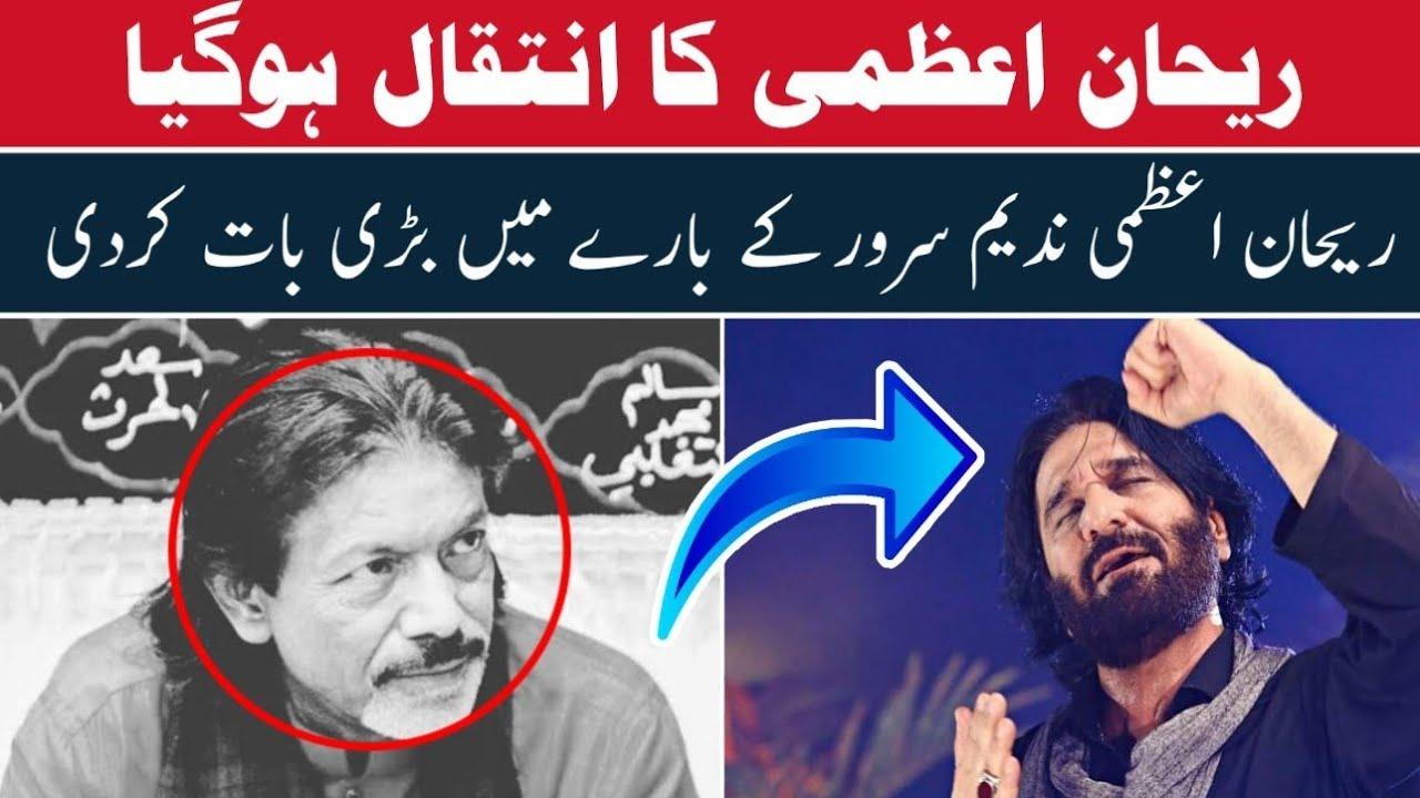 Download Dr Rehan Azmi death | Nadeem Sarwar 2021