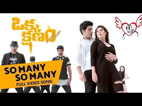 So Many So Many Full Video Song || Okka Kshanam || Allu Sirish, Surbhi , Seerat Kapoor