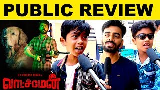 """""""WATCHMAN"""" Movie Public Review"""