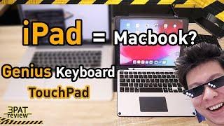 รีวิว KeyboardมีTouchpad สำหรับ iPad iPadOS 13  iPad ใช้mouse ได้แล้ว