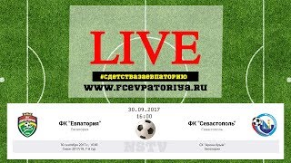 Футбол ОНЛАЙН. ФК