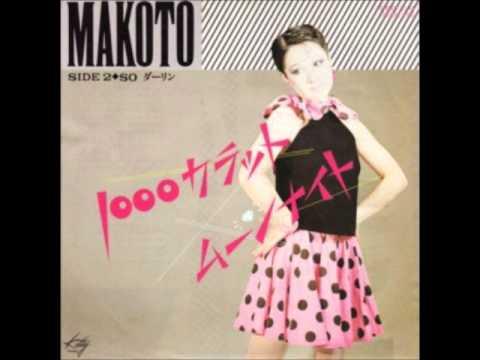 1000カラット ムーンナイト/MAKOTO