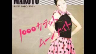 亜樹まこと改めあきいずみ改めMAKOTOのセカンドシングルです。