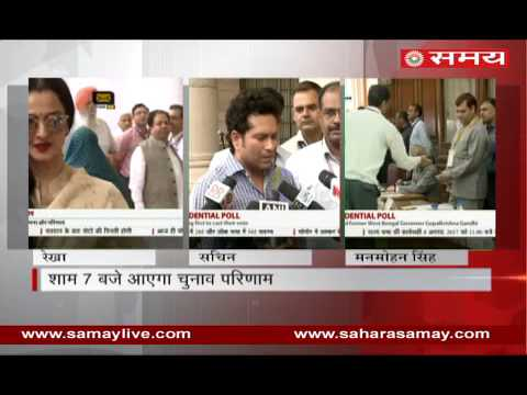 Sachin, Rekha Cast their Votes for election to Vice-President