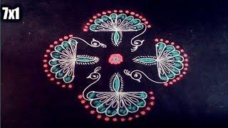 #easyrangoli  #simplerangoli #Peacock rangoli.designs. 7x1 dots made easy to draw