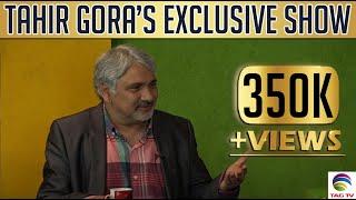 Tarek Fatah chats about his four-months visit to Hindustan - Bilatakalluf with Tahir Gora Ep10