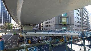 国道246号渋谷駅東口歩道橋架替工事の建設状況(2018年3月17日) thumbnail