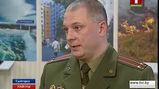 В Солигорске открылся центр безопасности для инновационного обучения детей