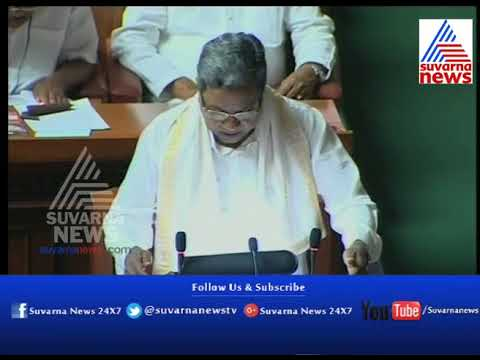 Karnataka Budget 2018 | Siddaramaiah Govt Focuses On Water Conservation Projects, Agriculture