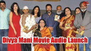 Divya Mani Movie Audio Launch || Suresh Kamal || Vaishali Deepak
