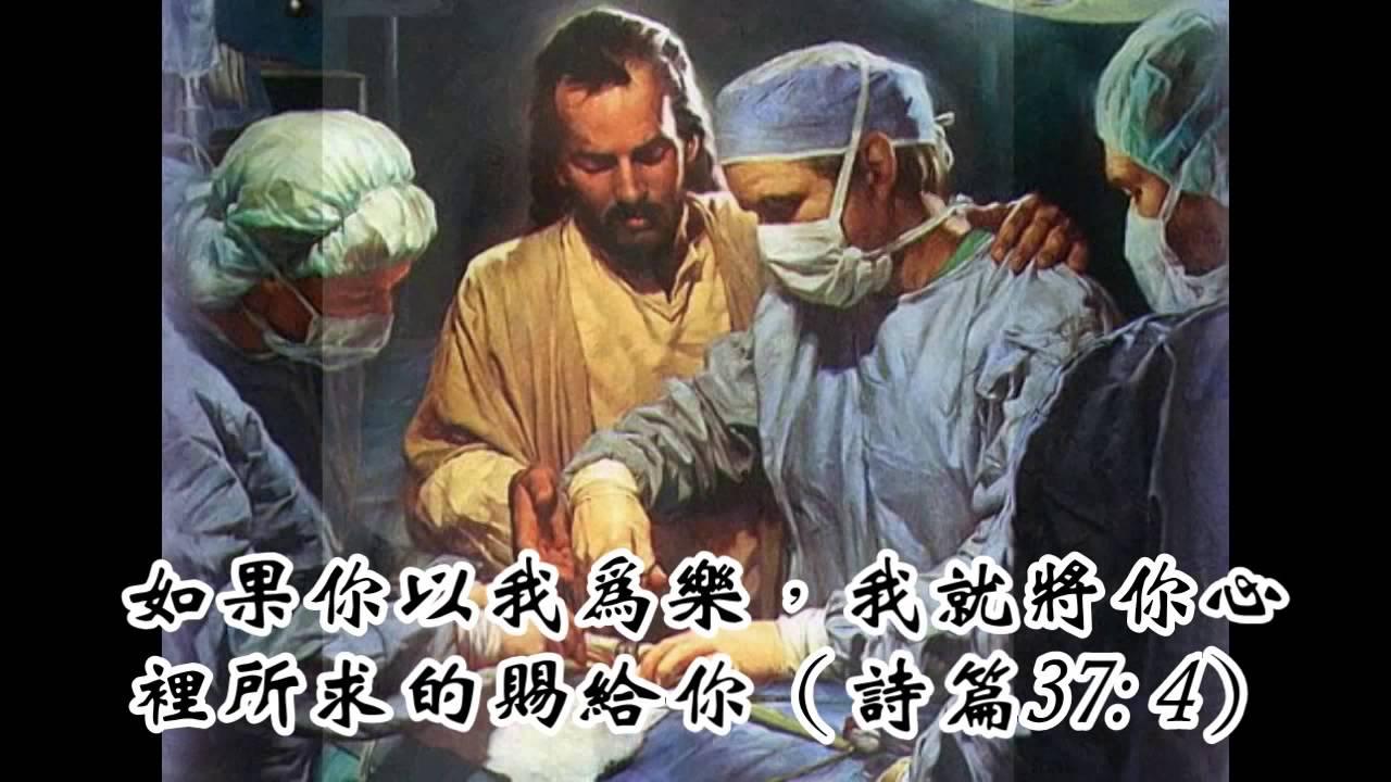 snack world 中文 版
