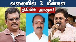எம்.எல்.ஏவை இழுக்க களமிறக்கப்பட்ட அதிமுக முக்கிய புள்ளி | Oneindia Tamil