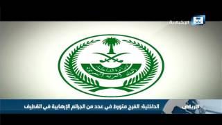 الداخلية تعلن القبض على المطلوب حسين محمد علي الفرج