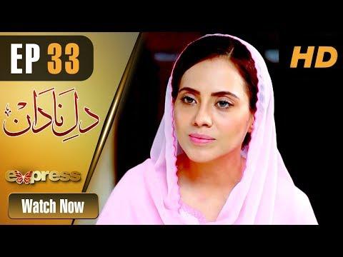Dil E Nadaan - Episode 33 - Express Entertainment Dramas