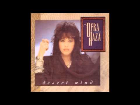 Ofra Haza interview - 1989: Yemenite-Israeli pop singer