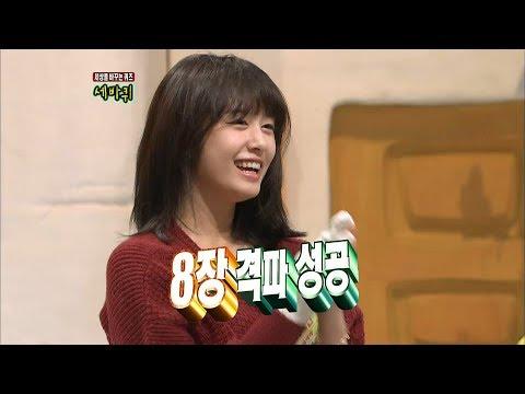 【TVPP】 Jiyeon(T-ARA) - Jiyeon's Taekwondo ability, 지연(티아라) - 태권도 3단의 실력 @Sebakwi