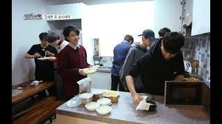 [SUBTHAI] 180221 GOT7 Working Eat Hoilday in Jeju - Ep.1