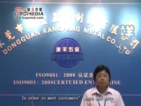 Dongguan Kangfeng Metal Co., Ltd.