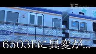 【出場後・乗車記】南海6200系 初期車が、遂に...【昭和49年製】