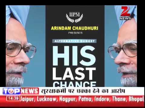 IIPM Think Tank and Arindam Chaudhuri Alternative Budget