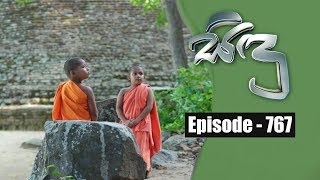 Sidu | Episode 767 16th July 2019 Thumbnail