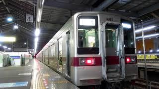東武伊勢崎線・10,000系、太田発 東武動物公園行きです。