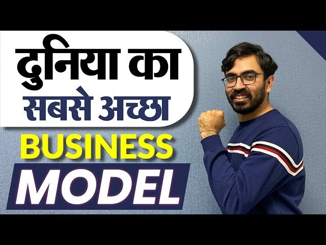 World's Best Start-up Business Idea   Business Plan & Motivation in Hindi