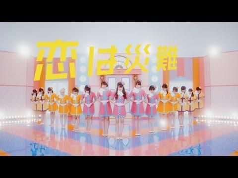 【MV】恋は災難(Short ver.) / NMB48 team M[公式]