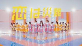 Team M(NMB48) - 恋は災難