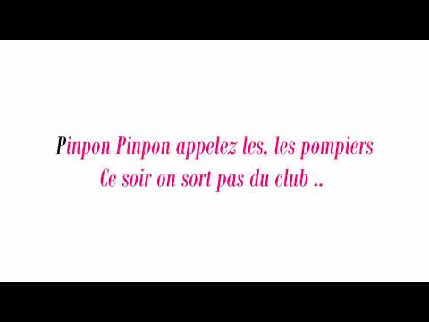 Abou Debeing - C'est Pas Bon ft. Dadju (Paroles/Lyrics)