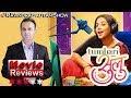 Unbiased Movie Review of TUMHARI SULU | Vidya Balan ,Neha Dhupia, Manav Kaul |  Ravindra Gautam