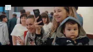 МТИ представляет: Новый Робогод 2017!
