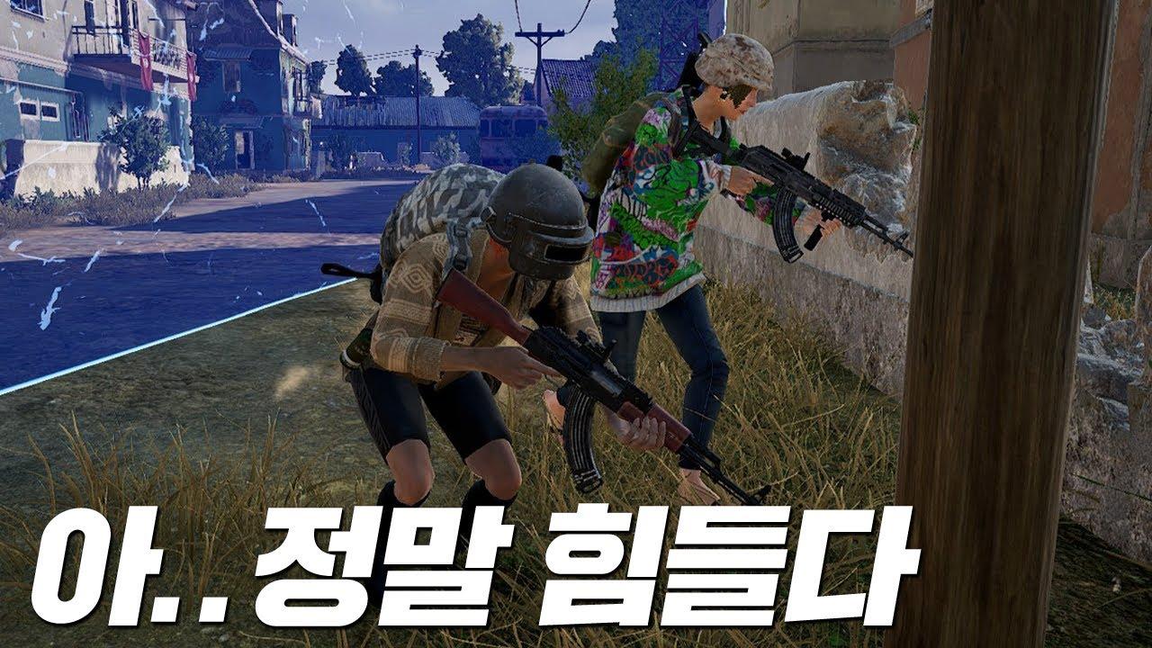 너무 무거운 중국제 모래주머니 feat. 랜쿼드