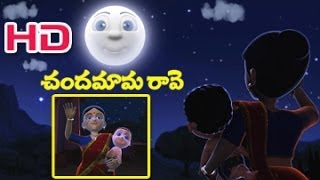 Chandamama Raave Jabilli Raave | 3D Animation | Telugu 3D Rhymes
