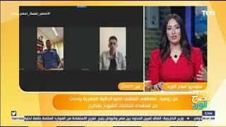 مصري مقيم بروسيا: التصويت في انتخابات مجلس الشيوخ عبر البريد وفر علينا كثير من الوقت