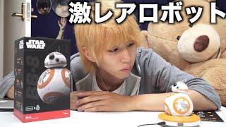 最新の球体ロボット!BB-8 【スターウォーズ】 thumbnail